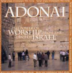 INTERPRETES DIVERS - ADONAI ISRAEL