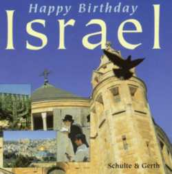INTERPRETES DIVERS - ISRAEL  HAPPY BIRTHDAY
